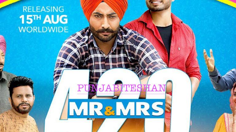 Mr & Mrs 420 Returns Trailer