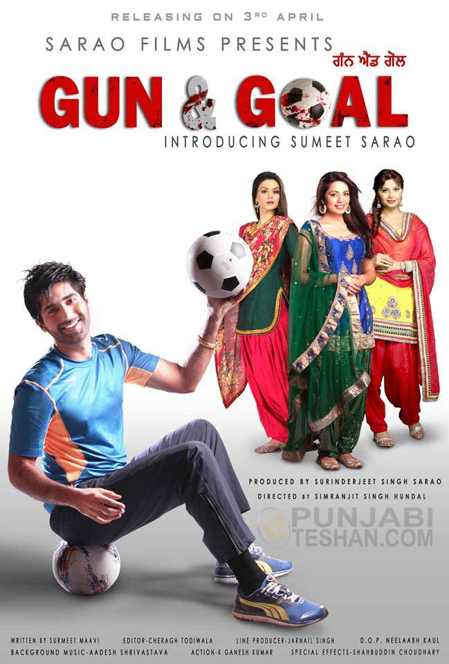 goal 3 full movie in english