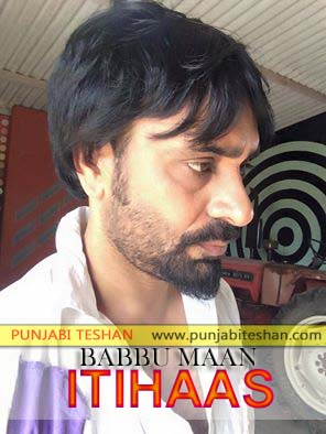Babbu mann new single track