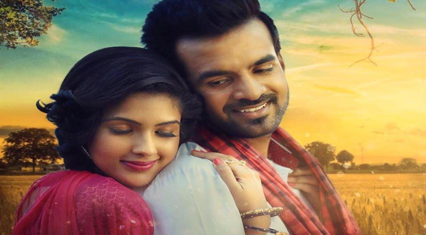 teshan punjabi movie download free