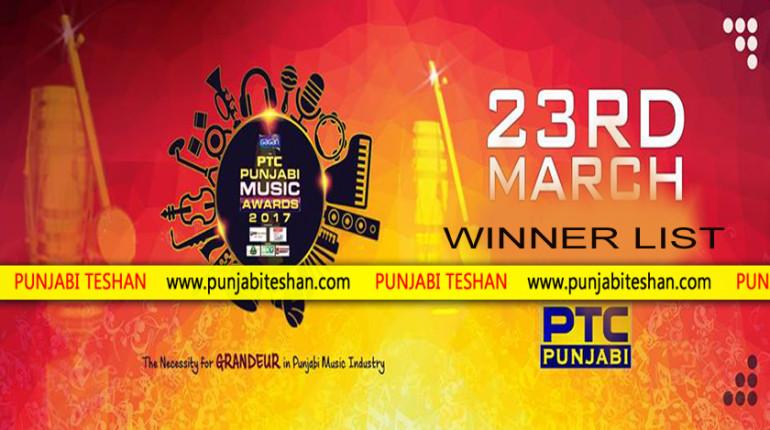 PTC PUNJABI MUSIC AWARDS 2017 WINNER LIST | Punjabi Teshan