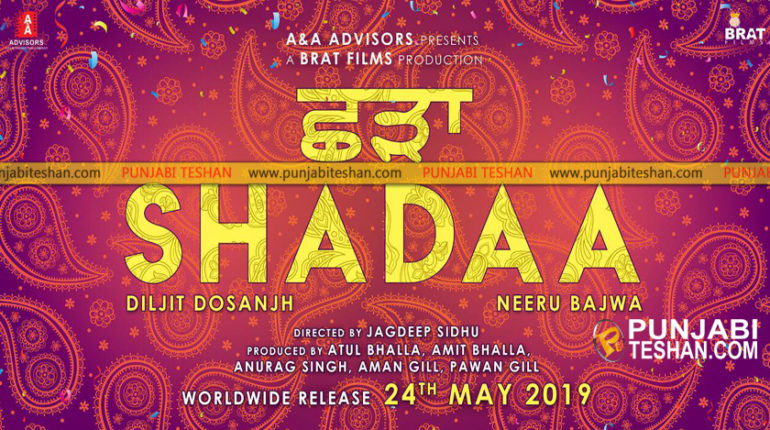 Shadaa Movie Trailer | Punjabi Teshan