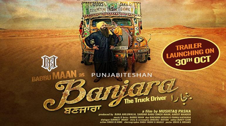 Banjara The Truck Driver Babbu Maan Movie