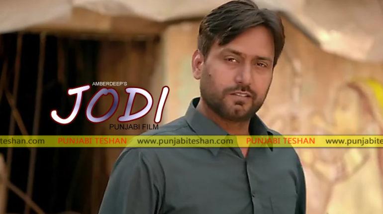 Jodi New Punjabi Movies 2019 | Punjabi Teshan